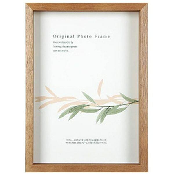 A.P.J.ARTPRINTJAPANアートプリントジャパンアートボックスフレーム(高さ:35mm)A4(パステルブラウン)