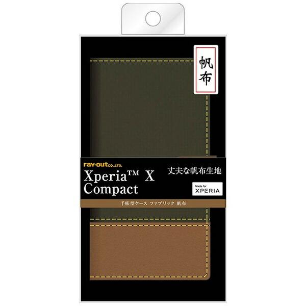 レイアウトrayoutXperiaXCompact用手帳型ケースファブリック帆布カーキ・グリーンRT-RXPXCFBC2/G