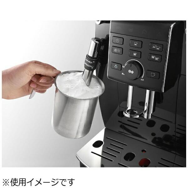 デロンギDelonghiECAM23120BNエスプレッソマシンMAGNIFICAS(マグニフィカS)ブラック[全自動/ミル付き][コーヒーメーカーECAM23120BN]