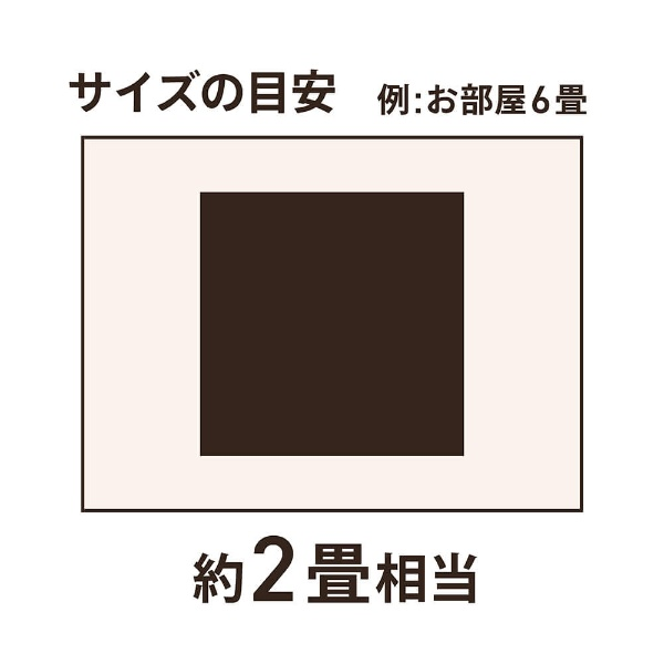 イケヒコIKEHIKOラグイーズ(185×185cm/アイボリー)