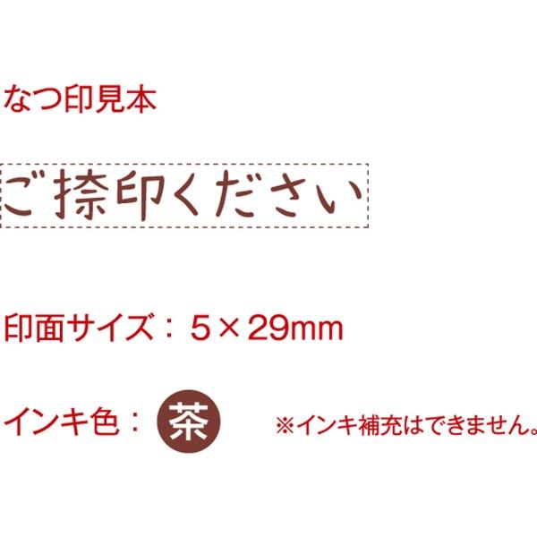 シヤチハタShachihataopiniお願いごとスタンプ[ご捺印ください]OPI-MSA-BR-02[OPIMSABR02]