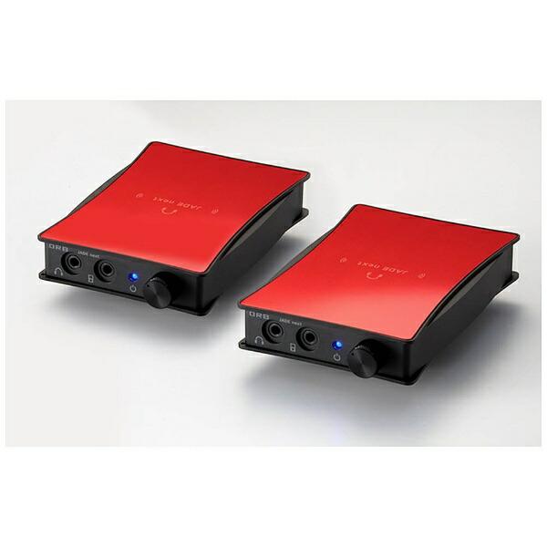 ORBオーブポータブルヘッドホンアンプ2セットJADEnextUltimatebipowerFitEar-Balanced(Red)JNUBIPFITEARB【受発注・受注生産商品】[JNUBIPFITEARBR]