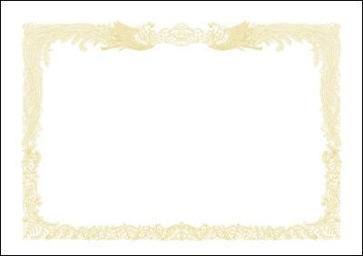 ササガワSASAGAWA厚口OA賞状用紙A3判縦書用白10-1280