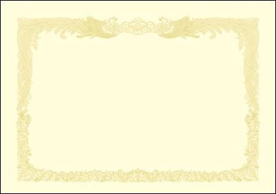 ササガワSASAGAWA厚口OA賞状用紙B4判縦書用クリーム10-1277