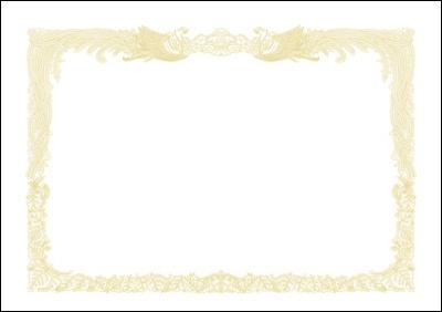 ササガワSASAGAWA厚口OA賞状用紙B4判縦書用100白10-1370