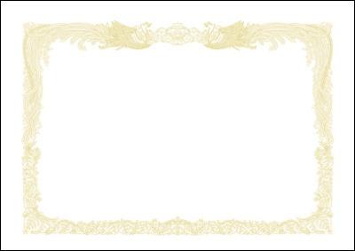 ササガワSASAGAWA厚口OA賞状用紙A3判縦書用100白10-1380