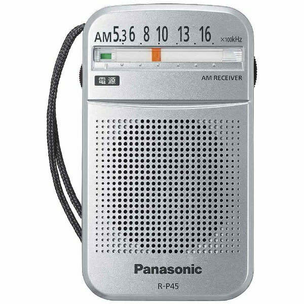 パナソニックPanasonic携帯ラジオシルバーR-P45[AM][RP45S]panasonic
