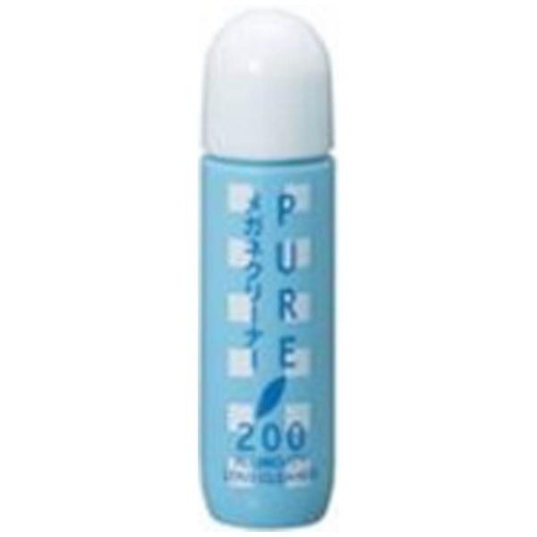 パールPearlピュア200クリーナー(12ml)