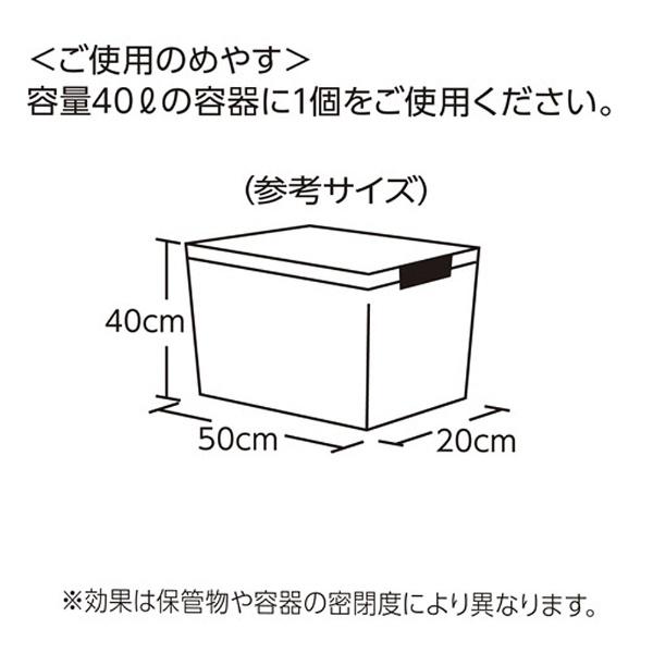 ハクバHAKUBA湿度調整剤エースドライ100KMC-70A100[KMC70A100]
