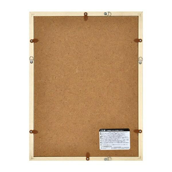 ハクバHAKUBA木製額縁(4切サイズ/ナチュラル)FWMM01-NT4[FWMM01NT4]
