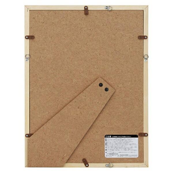 ハクバHAKUBA木製額縁(A4サイズ/ホワイト)FWMM01-WTA4[FWMM01WTA4]