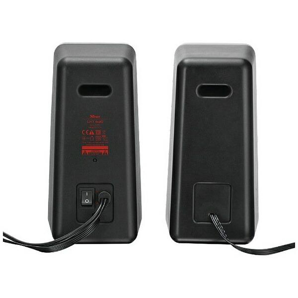 トラストTRUST21202PCスピーカーセットGXT608ILLTED2.0SET[USB電源/2.0ch]