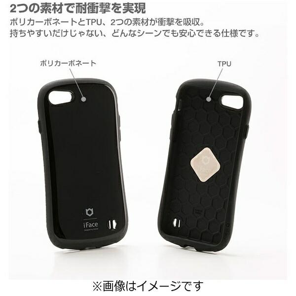 HAMEEハミィiPhone7用ifaceFirstClassケースエメラルド