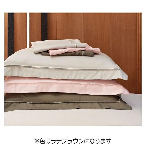 フランスベッドFRANCEBED【まくらカバー】エッフェプレミアム大きめサイズ(綿100%/50×70cm/ラテブラウン)フランスベッド