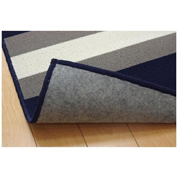 イケヒコIKEHIKOデスクカーペットセグリア(110×133cm/ネイビー)