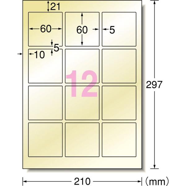 エーワンA-oneマルチラベルラベルシール四角インクジェットゴールド28295[A4/3シート/12面/光沢]【aoneC2009】