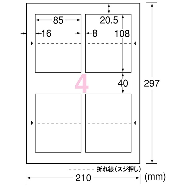 エーワンA-oneマルチカードキャッシュカードサイズたて二つ折り40枚(A4サイズ4面×10シート)白無地51664【rb_mmmj】