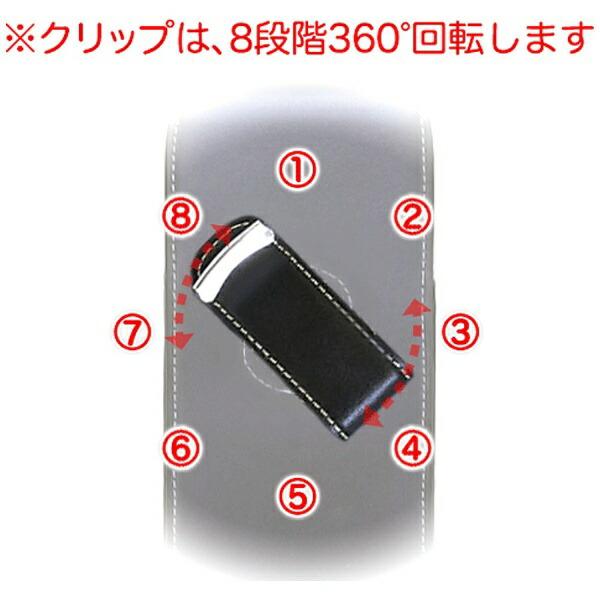 アスデックASDECiPhone7Plus用ベルトクリップホルダータテ型SH-IP11PV