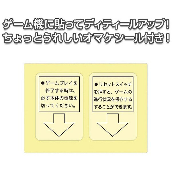 コロンバスサークルColumbusCircleクラシックボックスミニ(クラシックミニFC用)