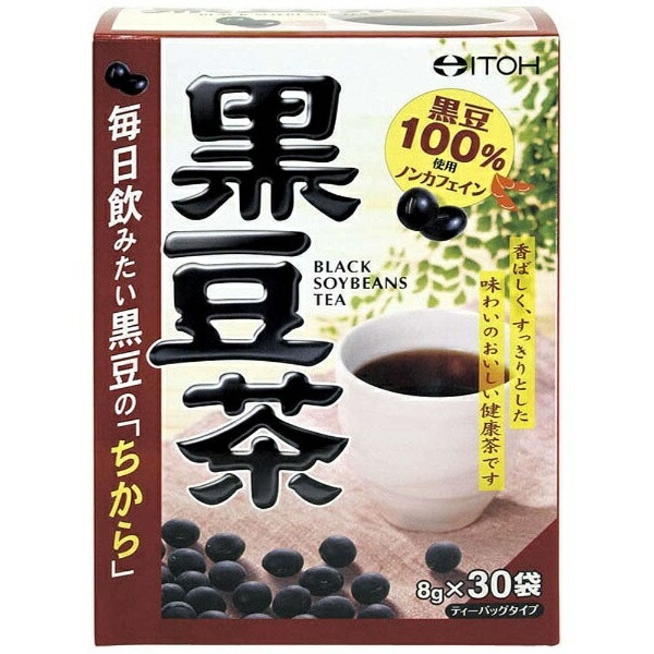 井藤漢方製薬ITOH黒豆茶8g×30袋【wtcool】
