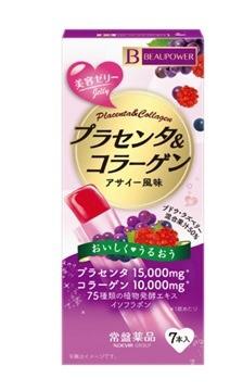 常盤薬品TOKIWAPharmaceuticalプラセンタゼリーアサイー7本【wtcool】