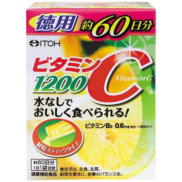 井藤漢方製薬ITOHビタミンC12002g×60袋【wtcool】