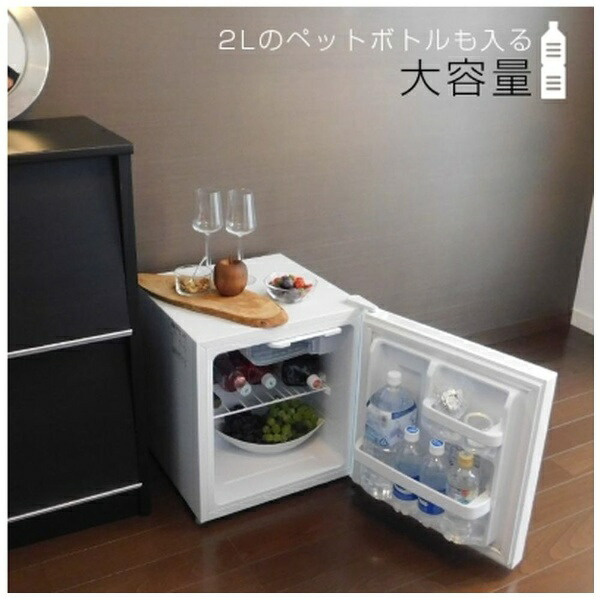 アビテラックスAbitelax冷蔵庫ホワイトストライプAR-45G[1ドア/右開きタイプ/45L][冷蔵庫一人暮らし小型新生活AR45G]【zero_emi】