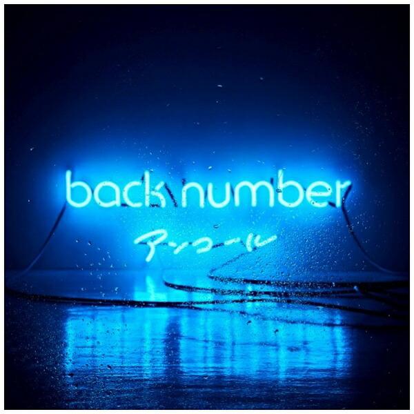 ユニバーサルミュージックbacknumber/アンコール通常盤【CD】