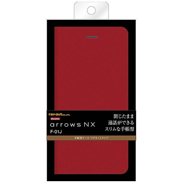 レイアウトrayoutarrowsNXF-01J用手帳型ケースマグネットタイプレッドRT-ARJ1SLC3/JR
