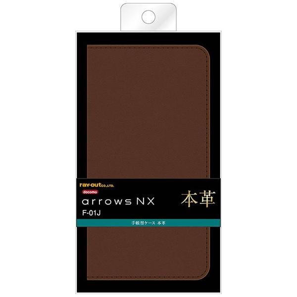 レイアウトrayoutarrowsNXF-01J用手帳型ケース本革ブラウンRT-ARJ1RLC1/BR