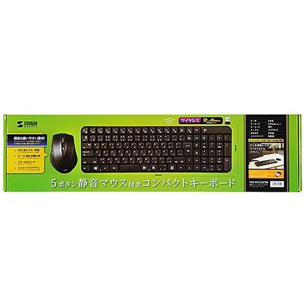 サンワサプライSANWASUPPLYSKB-WL25SETBKワイヤレスキーボード・マウスブラック[USB/ワイヤレス][SKBWL25SETBK]