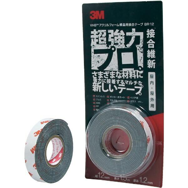 3Mジャパンスリーエムジャパン3MVHB構造用接合テープ超強力プロ接合維新12mmX1.5mBR-1212X1.5【rb_pcp】