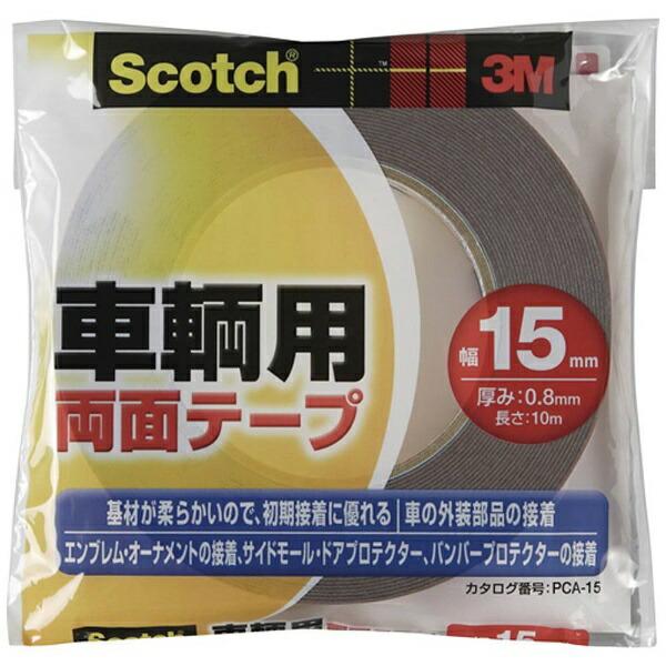 3Mジャパンスリーエムジャパン3Mスコッチ車輌用両面テープ15mmX10mPCA−15