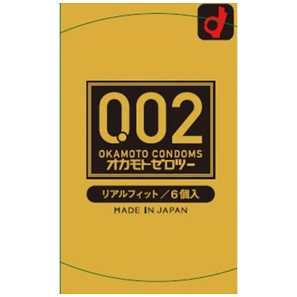 オカモトokamotoオカモトゼロツー02リアルフィット