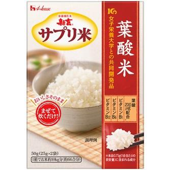ハウスウェルネスフーズHOUSEWELLNESSFOODS葉酸米25g×2袋【wtcool】