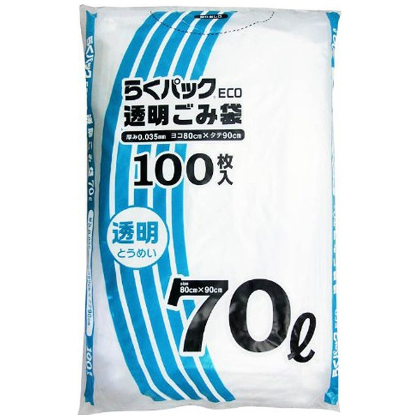 日本技研工業NIPPONGIKENINDUSTRIALPS-71TらくパックECO透明70L100枚
