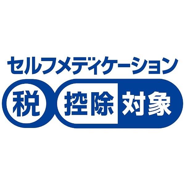 【第(2)類医薬品】フットラック液(20mL)★セルフメディケーション税制対象商品山崎帝国堂