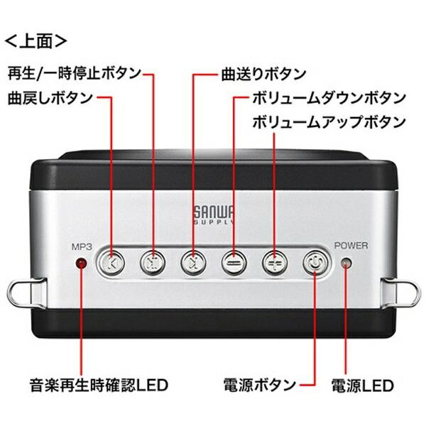 サンワサプライSANWASUPPLYワイヤレスポータブル拡声器MM-SPAMP5