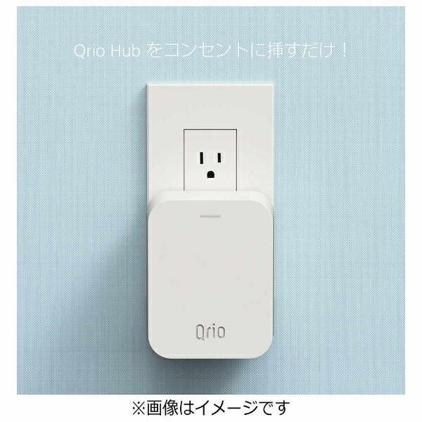 QrioキュリオQrioHub(キュリオハブ)Q-H1[スマートロックキュリオロックQH1]