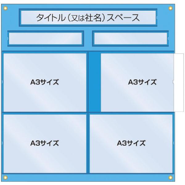つくし工房TSUKUSHIKOBOつくし工事管理用収納シート屋内用126-C