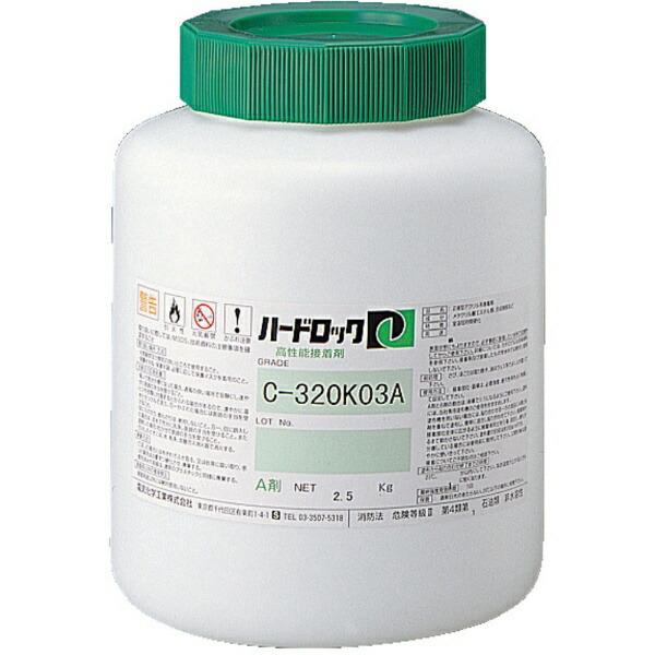 電気化学工業DenkaデンカハードロックA剤1kgC320K-03A