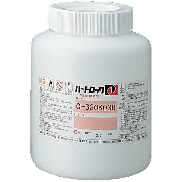 電気化学工業DenkaデンカハードロックB剤1kgC320K-03B