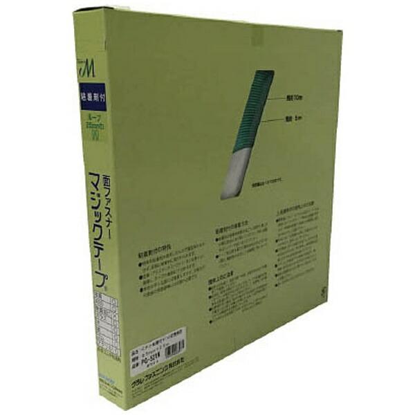 ユタカメイクYUTAKAユタカ粘着付マジックテープ切売り箱B25mm×25mホワイトPG-521N