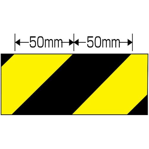 日本緑十字JAPANGREENCROSS緑十字ラインテープ(トラテープ・反射)黄/黒90mm幅×10m屋内用256301