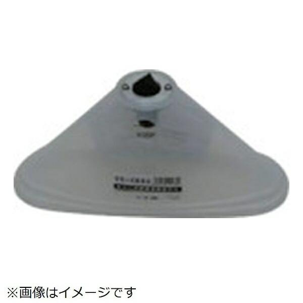 工進KOSHIN工進カバー付泡状除草噴口PA-105《※画像はイメージです。実際の商品とは異なります》