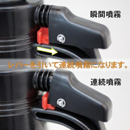 フルプラFURUPLAフルプラ有機溶剤系プレッシャー式噴霧器1000mL3710