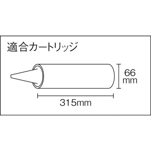 TJMデザインタジマコンボイSP26−900CNV-SP26-900
