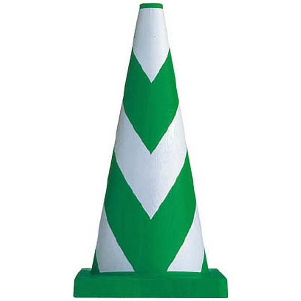 三甲サンコーサンコーヘビースコッチコーン700Hφ40(3.7kg)グリーン/ホワイト8Y0055
