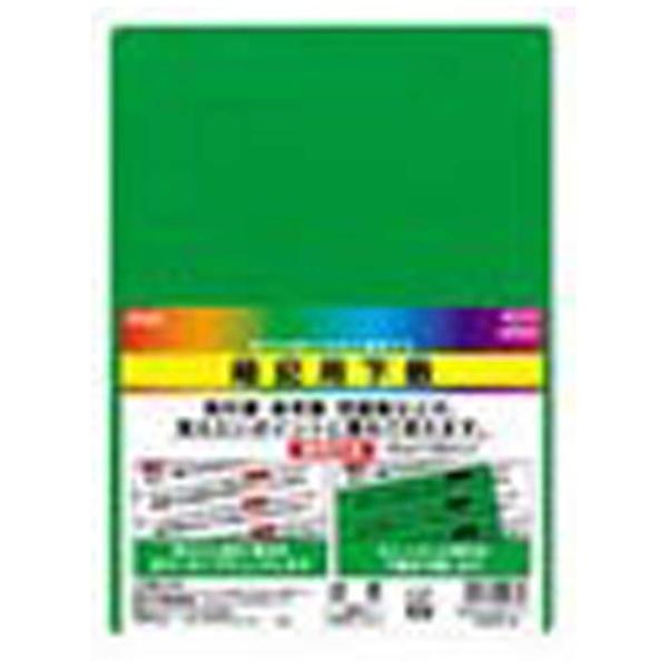 クツワKUTSUWA[下じき]STAD暗記下敷硬質緑VS005G