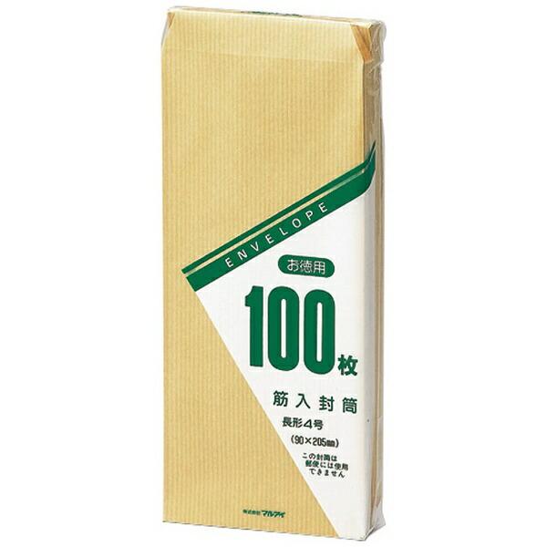 マルアイMARUAI長4スジ入お得用NO.105H